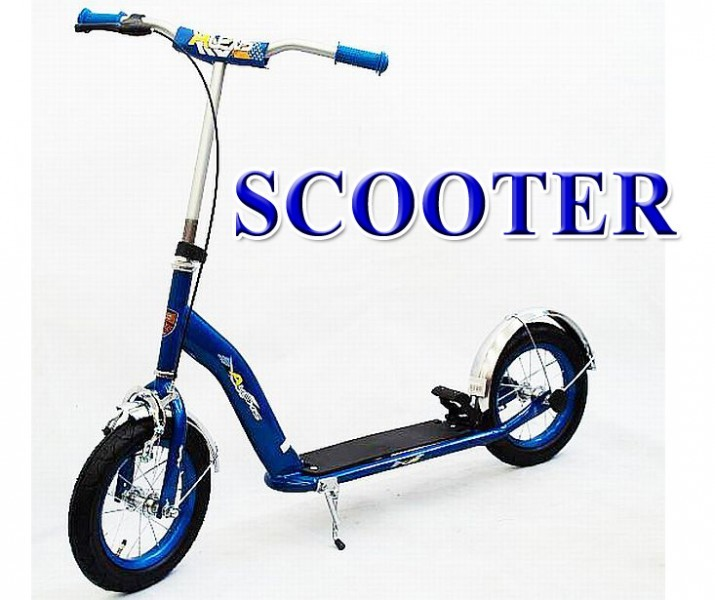 12 zoll kinderroller tretroller 12 kinder scooter roller. Black Bedroom Furniture Sets. Home Design Ideas